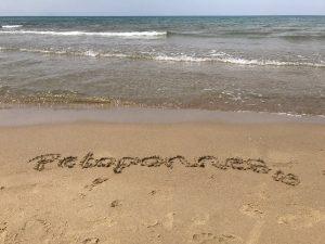 Urlaub am Kyllini Strand auf Peloponnes